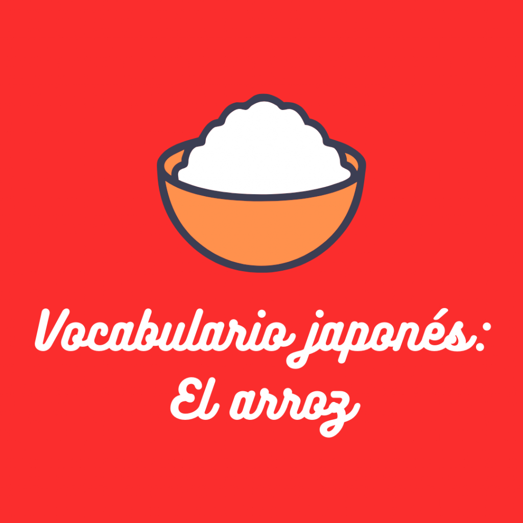 Vocabulario del arroz en japonés
